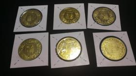 沈阳造币厂生肖纪念章6枚品相全新人员如图一起出合计238元