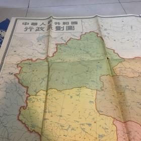 中华人民共和国行政区划图