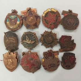 XX1815抗美援朝勋章12枚套装勋章胸章纪念章
