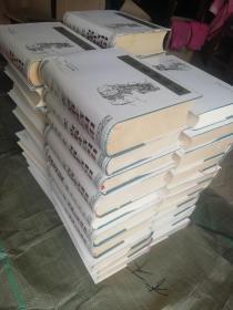 中国兵书集成;(全50册)外加一本51册编后记;32开精装