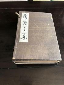 日本原版绝版《碁圣秀策全集》上、下两册全!16开线装本!1926年日东围棋会出版!是最早版的秀策全集!距今已94年!