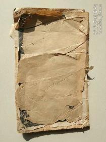 中华民国十四年三月六版《初拓礼器碑及碑阴′》
