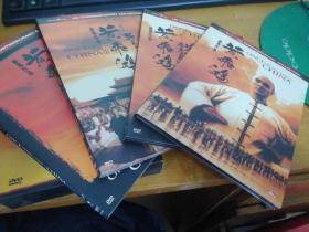 黄飞鸿正传 DVD(黄飞鸿 男儿当自强 狮王争霸 ) 4碟合装