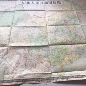中华人民共和国挂图