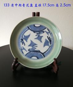 古玩瓷器摆件 瓷盘 全品 清中期豆青地青花花卉纹瓷盘 编号133