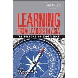 LearningFromLeadersInAsia