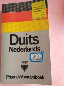 德语荷兰语词典
