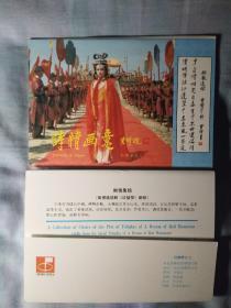 诗情画意  电视连续剧《红楼梦》剧照(三)