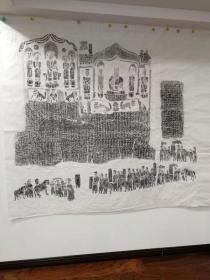 北齐摩崖石刻车马行图,原石原拓