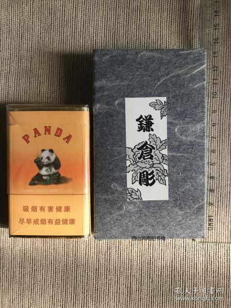 日本 近现代 原盒 镰仓雕   漆器手镜一枚  镜面直径7厘米