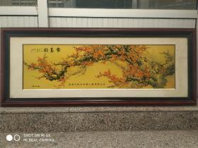 《报春图》   匾额(纯足金画面 ,画面长85厘米、宽25厘米。选自人民大会堂三楼中央大厅 悬挂的  一九八八年  王成喜  创作的报春图)   。