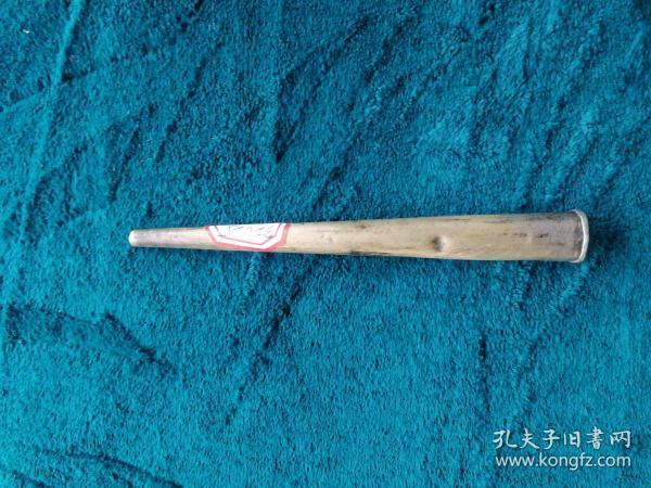 民国时期铜制笔套(圆锥形黄铜笔套)