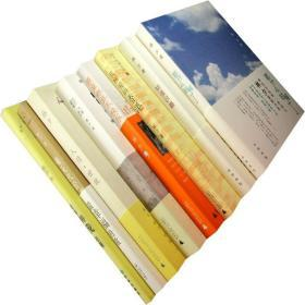 林夕珍藏系列 全8册 林夕 书籍 我所爱的香港 都什么时候了