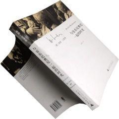 与安东尼奥尼一起的时光 文德斯 电影馆 书籍 正版现货绝版珍藏