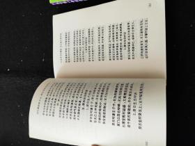 天下第一命理奇书 上下册一套全