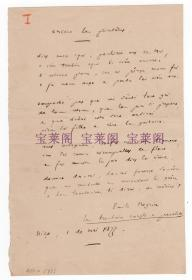 诺贝尔文学奖得主 法国著名诗人 米斯特拉尔(Frederic Mistral)1877年作诗歌稿