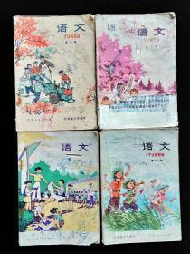 江苏省小学语文课本