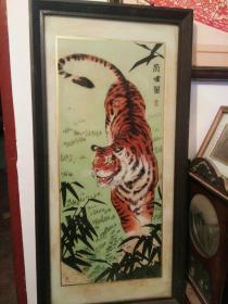 玻璃画,虎啸图
