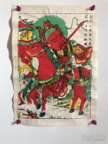 武强木版年画《千里走单骑》