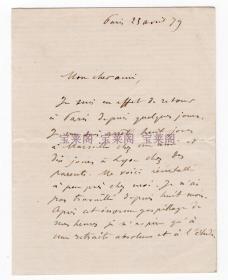 首届诺贝尔文学奖得主 法国天才诗人 普吕多姆Sully Prudhomme 1879年亲笔信