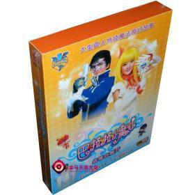 全新正版 巴啦啦小魔仙(7-12):战幕的展开+其他卡通 套装5VCD