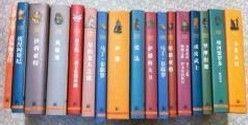 世界英雄史诗译丛 全16种 精装 萨迦 罗摩衍那等 原版现货正品