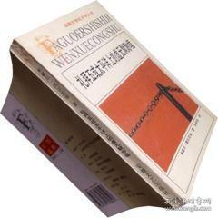 礼拜五或太平洋上的虚无飘渺境 图尔尼埃 书籍 正版现货 绝版