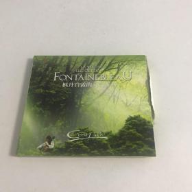 枫丹白露的灵气森林(光盘有轻微划痕)