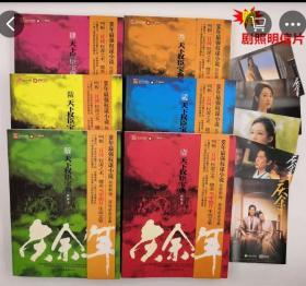 《庆余年》全套12册全,老版正版一版一印