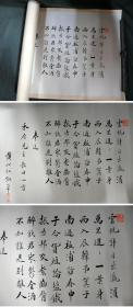 清末中国现代植物学重要人物无锡人黄以仁致禾原书法一纸