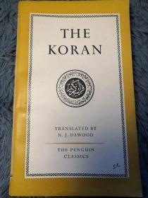 THE KORN TRANSLATED BY N.J. DAWOOD PENGUIN 企鹅经典系列 18X11CM