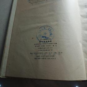 电气化铁路设计手册:牵引供电系统