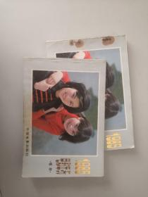 1985电影年历缩样