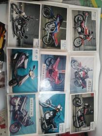摩托车照片【24张】