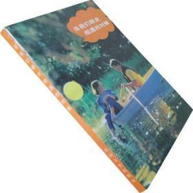 当我们眼光相遇的时候 桑戈尔 索因卡 哈菲兹 诗歌书籍 正版现货