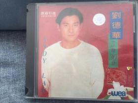 CD  刘德华 5时30分 钢印 小标 全新未拆 金典音像正版