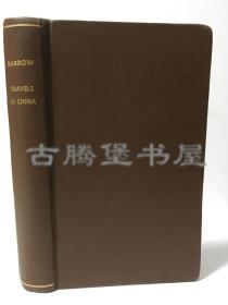 1805年英文原版/Travels in China,《中国游记》,又名《中国旅行记》,1805年美国第1版