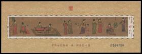 2015-5 M 扇仕女图 小型张 编年邮票