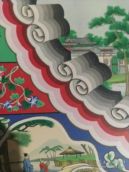 民间古建彩图二十五之苏式彩画(外檐)