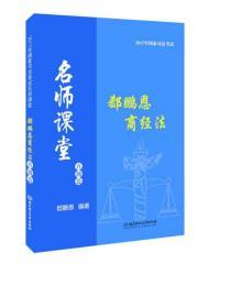 蓝天幼儿园主题活动手册
