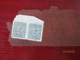 中华民国邮票2元二张[孙中山像]