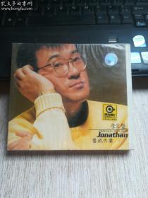 滚石唱片 李宗盛  爱的代价CD(未拆封)