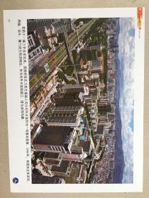 1980 年我国决定对 深圳 、珠海、汕头、厦门设立特区、图 为深圳