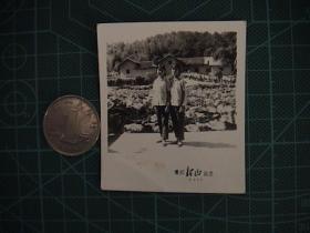 老照片(瞻仰韶山留念)1977
