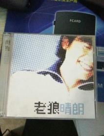 【唱片】老狼晴朗2碟CD