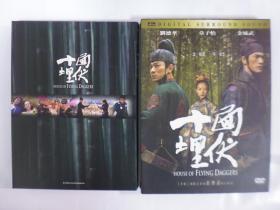 2003年刘德华.章子怡.金城武(封面及DVD签名)十面埋伏.二手DVD(Q23)