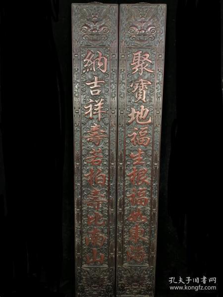 独板小叶紫檀对联1 ,满金星牛毛纹清晰,长180厘米,宽26厘米,厚3厘米