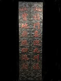 小叶紫檀独板对联3,满金星牛毛纹清晰,高180厘米,宽26厘米,厚3.5厘米