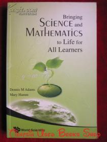 Bringing Science and Mathematics to Life for All Learners(英语原版 平装本)为所有学习者把科学和数学带入生活