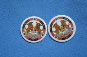 漂亮的双狮贺岁图 瓷质 标牌 一对